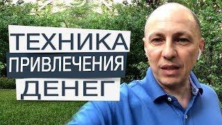 видео Симорон на деньги - как привлечь богатство в свою жизнь