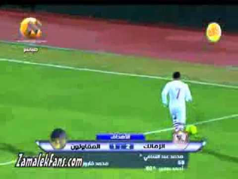 Zamalek Fans الموقع الرسمي لـ جماهير نادي الزمالك شاهد اهداف الزمالك 2 1 المقاولون العرب