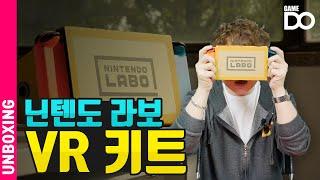 [4K] 갓겜! 젤다의 전설을 VR로! 닌텐도 스위치 …