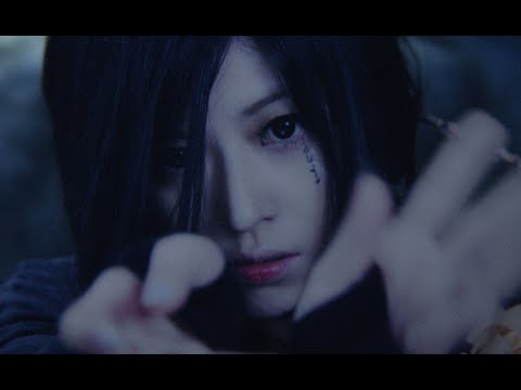 preview Wagakki Band - Strong Fate from youtube