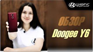 обзор Doogee Y6  неплохой бюджетник для рациональной молодежи