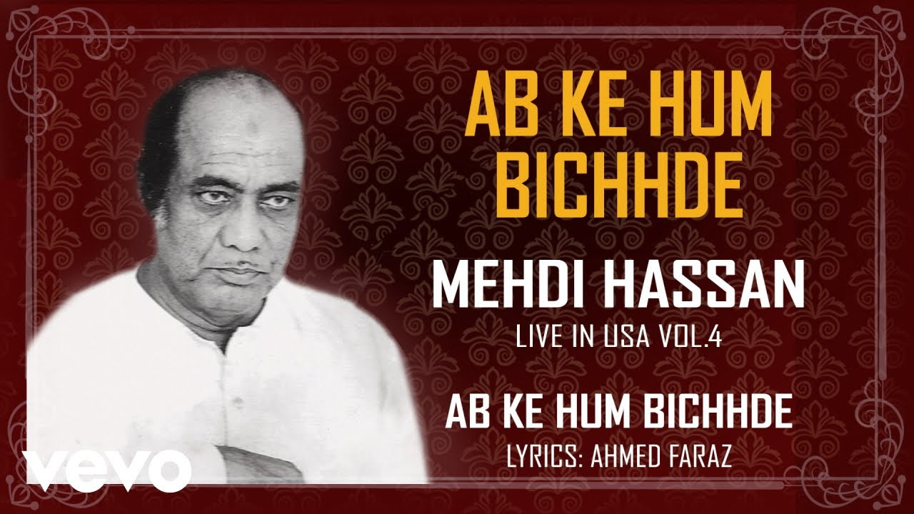 Ab Ke Hum Bichhde Mehdi Hassan Official Audio Song