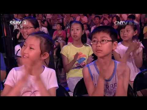 20140813 非常6+1 暑期儿童特别节目