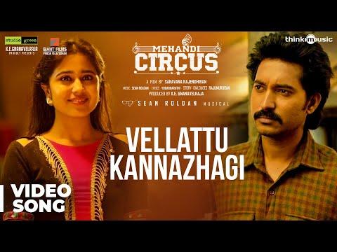 Mehandi Circus | Vellattu Kannazhagi Video Song | Sean Roldan | Ranga | Saravanaa Rajendran