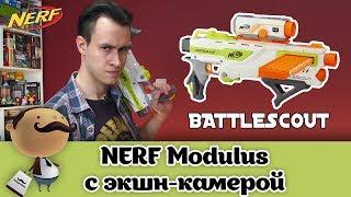 NERF З ВІДЕОКАМЕРОЮ (Nerf Modulus Battlescout ICS-10)