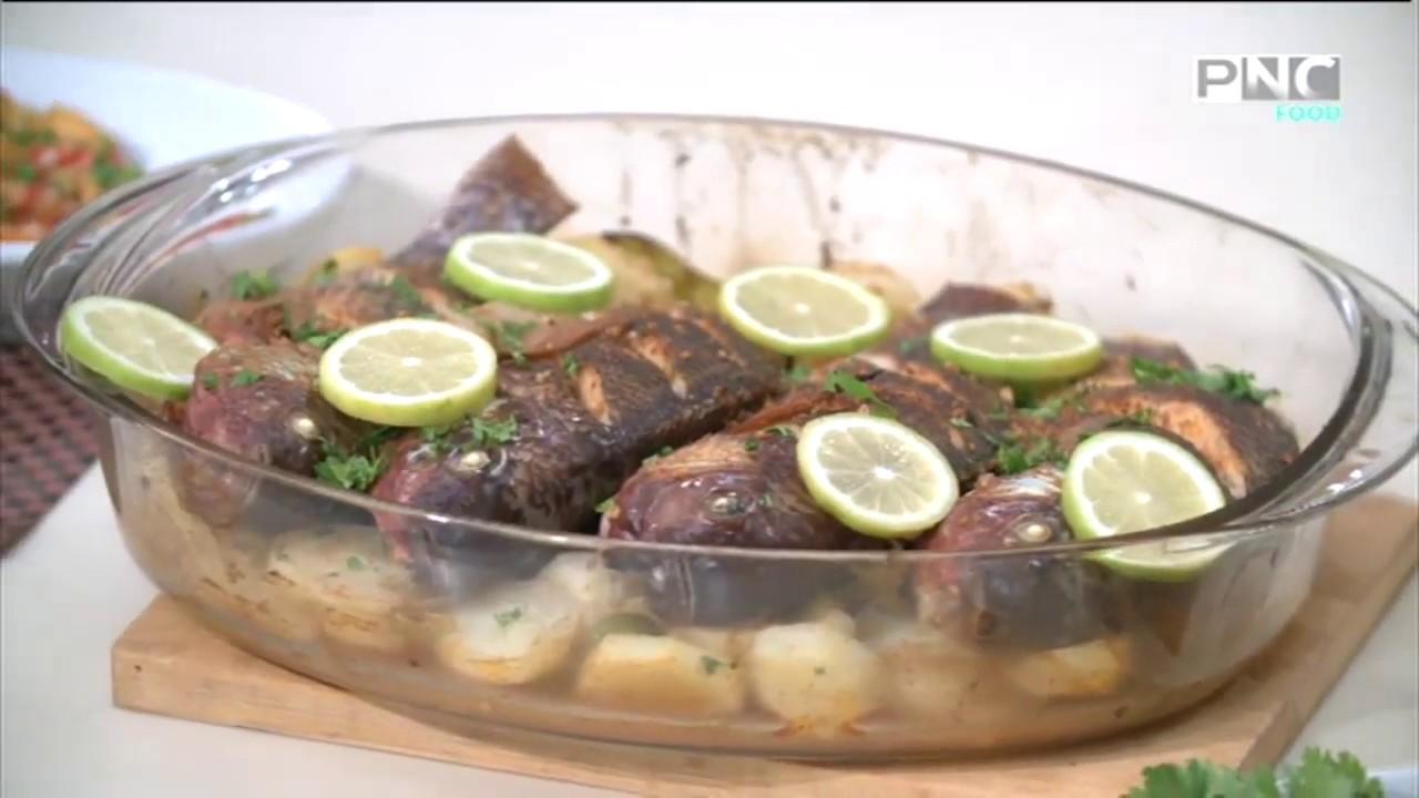 العزومة مع الشيف فاطمة أبو حاتي طريقة عمل سمك مشوي في الفرن طعمه تحفة Youtube
