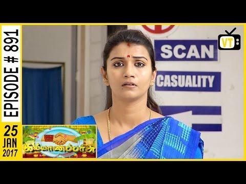 Kalyanaparisu - கல்யாணபரிசு - Tamil Serial | Sun TV | Episode 891 | 25/01/2017