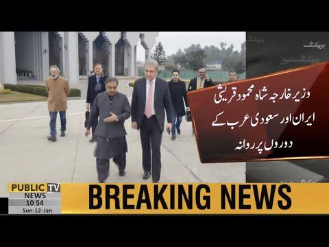 Peace mission | Shah Mahmood Qureshi heads to Iran, Saudi Arabia today