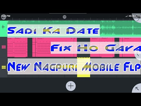sadi-ka-date-fix-ho-gaya-nagpuri-mobile-flp/flm-settings