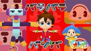 NHK Eテレで放送中の子ども番組「オトッペ」、DJシーナ(CV:久野美咲)...