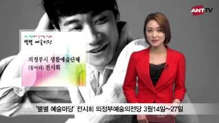 [ANT 문화스케치]'뮤지션 윤한' 3월 15일 군포시문화예술회관 수리홀
