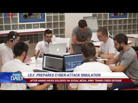 Israeli Army Combats Hamas Cyberattacks - Sep. 7, 2017