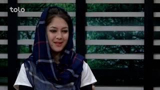 بامداد خوش - متن زندگی - صحبت ها با خانم فرحناز محبی در مورد مدیریت خشم