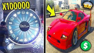 *WHEEL SPIN GLITCH AFTER PATCH* | How To Get UNLIMITED SPINS On The LUCKY WHEELSPIN In GTA 5