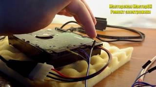 Жесткий диск Seagate 2000Gb 2Tb и муха Ццуха ))) Почему не хватает компонентов на плате