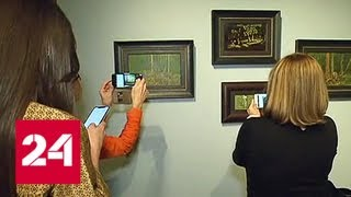 Смотреть видео Третьяковская галерея продлевает часы работы выставки Архипа Куинджи - Россия 24 онлайн