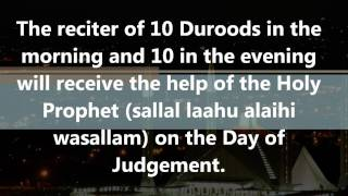 The Excellence of Durood Shareef