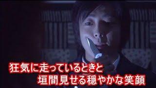 高橋一生 「相棒」で悪魔に魅入られた密やかな連続殺人犯! YT動画倶楽部...
