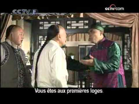 CCTVF - Chine - Xi Laile Medecin Divin - 神医 喜来乐 - Episode 23