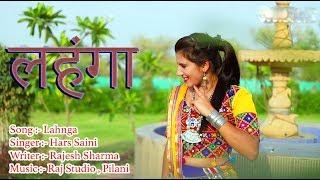 New Dj Song 2019   Lahnga   New Haryanvi song   तेरा लहंगा मारे लश्कारा