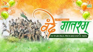 Vande Mataram (Remix) | DJ Paroma | A.R. Rahman | Maa Tujhe Salaam | India Republic Day | 26th Jan.