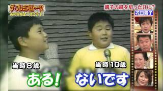 子どもの頃の貴乃花 Yokozuna Takanohana & Wakanohana III