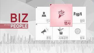 """[비즈피플] 최종구 이스타항공 대표 """"양질의 …"""