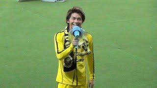 2018年8月15日、FC東京戦の試合後です。 瀬川選手の値千金のゴールで1-0...