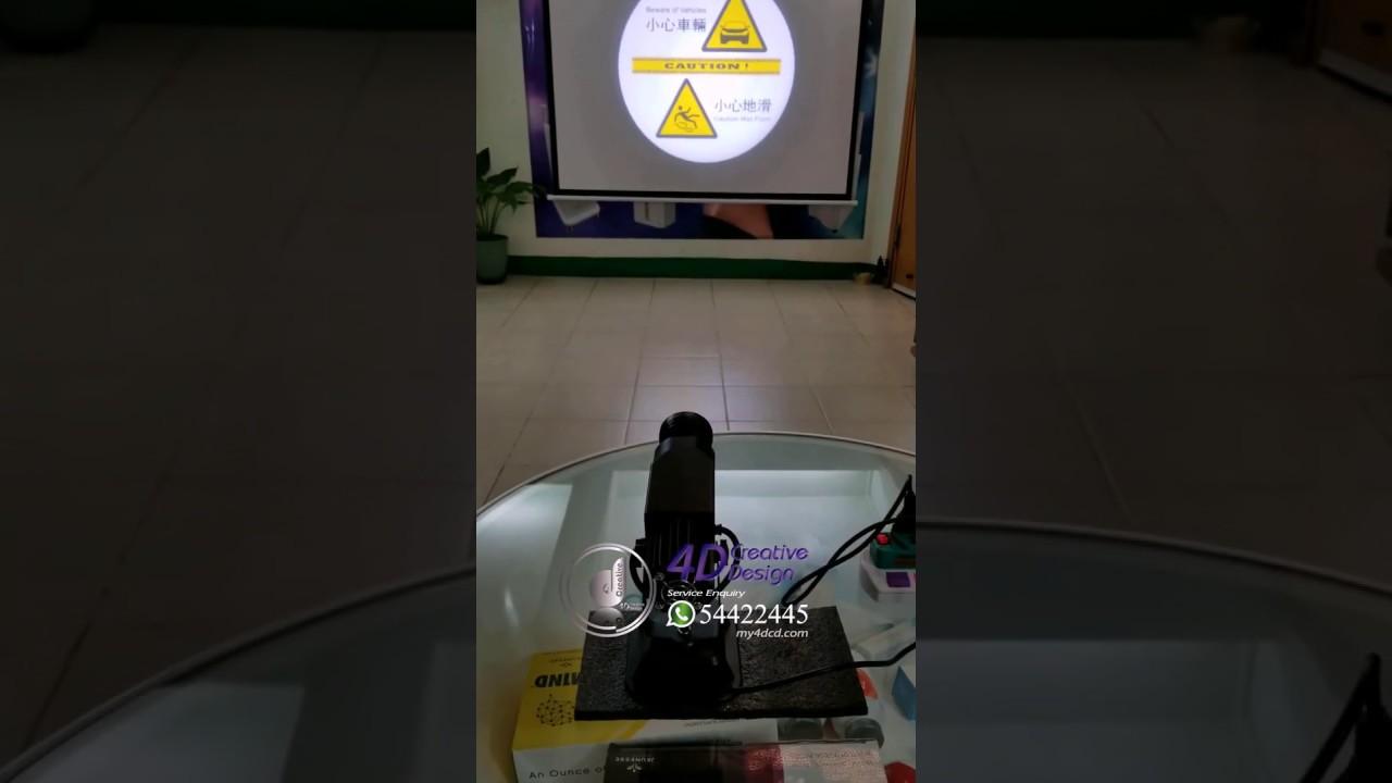 廣告投影燈.警告標示投影 Warning Sign Projection.小心地滑.小心車輛.雙色雙用款 30W(LOGO燈) - YouTube