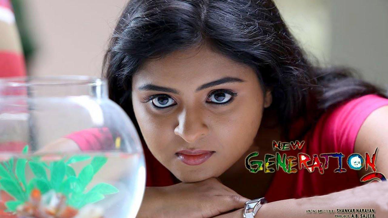 Telugu Movies 2016 Full Length Movies NEW GENERATION
