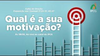 CULTO DE ORAÇÃO - 20/04/2021