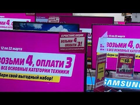 В Краснодаре Media Markt бесплатно раздает бытовую технику
