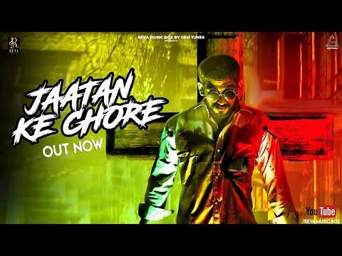 JAATAN KE CHORE (OFFICIAL VIDEO) | CAPTAIN JAAT | KOIN MUZIC | HARYANVI SONG 2019 thumbnail