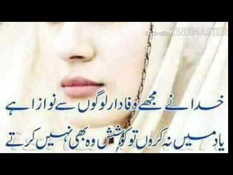 Ustad Shahid Ali Babar New Song hd