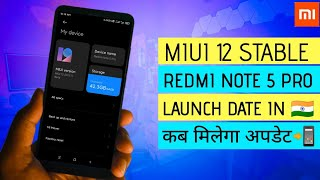 REDMI NOTE 5 PRO MIUI 12.0.1.0 STABLE UPDATE ROLLING OUT FINAL DATE| MIUI 12 SCHEDULE FOR 3 BATCHES
