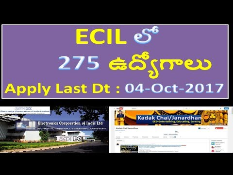 ECIL హైదరాబాద్ లో 275 ఉద్యోగాలు | Ecil hyderabad 275 ITI jobs | ECIL job notification 2017-18 | ECIL