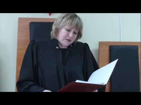 Оглашение приговора Волжского районного суда по УИК35