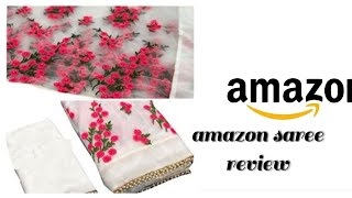 Amazon saree|amazon saree review|designer saree at Amazon|online shopping review