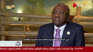 وزير الاقتصاد الإنجولي :ندرك جيدا أن مصر لديها تاريخ قديم وثري ويمكن لأنجولا الاستفادة منها