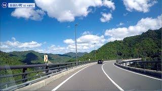 福井県道16号〔坂本高浜線〕