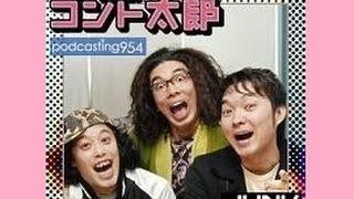JUNKサタデーエレ片のコント太郎2011年05月07日_2→http://youtu.be/FjEj...