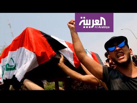 مع عودة زخم التظاهرت.. المركز العراقي لتوثيق جرائم الحرب: عد  - 13:00-2020 / 1 / 14