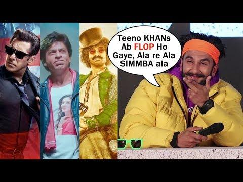 Ranveer Singh's Reaction On Salman, Shahrukh, Aamir's Flop Movie in 2018