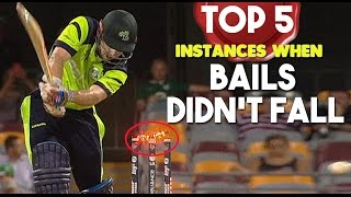 Top 5 - WHEN BAILS DON'T FALL OF - LUCKY 1 | SIMBLY CHUMMA - 69