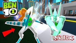 *ENORMOUS* Arrival Of Aliens Revamp UPDATE In Roblox!! (Ben 10 Arrival Of Aliens Update)