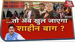 'दूसरों की हक' की बात मानेगा Shaheen Bagh? | Dangal with Rohit Sardana | 19 Feb 2020