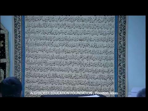 Hajj Hassanain Rajabali - The importance of waiting for Imam e Zamana ajtf