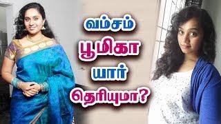 வம சம ப ம க ய ர த ர ய ம vamsam actress bhoomika   sandhya jagarlamudi biography