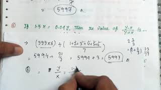 493. MATHEMATICS PRACTICE SET FOR ALL EXAM IN ENGLISH VERSION