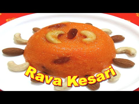 Rava Kesari Recipe in Tamil | ரவா கேசரி